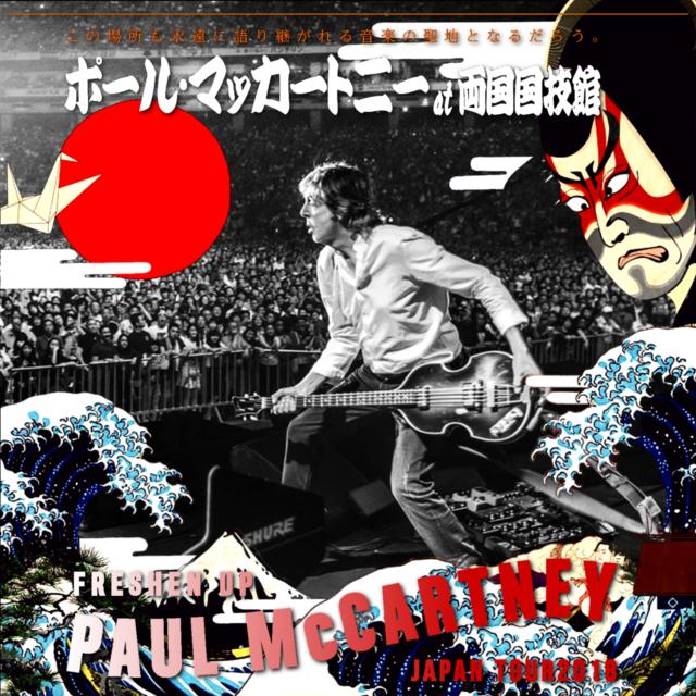 コレクターズCD ポールマッカートニー 2018年日本公演