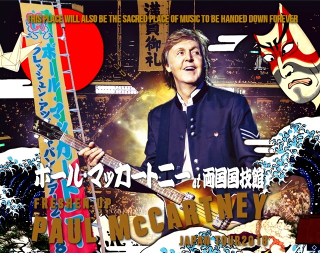 コレクターズCD Paul McCartney - Freshen Up Tour 2018 両国国技館