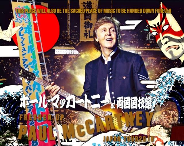コレクターズCD Paul McCartney - Freshen Up Tour 2018 両国国技館