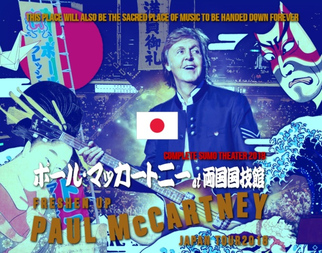 コレクターズCD Paul McCartney - Freshen Up Tour 2018
