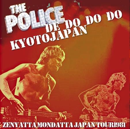 コレクターズCD The Police(ポリス) 1981年日本公演