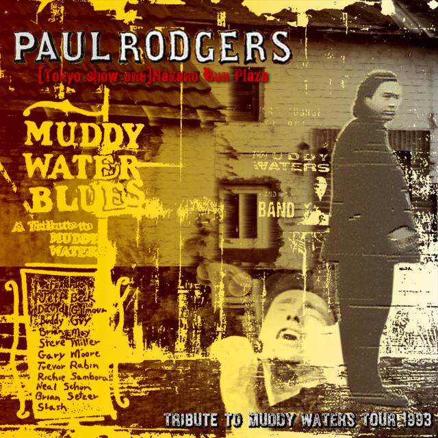 コレクターズCD ポールロジャース 1993年日本公演
