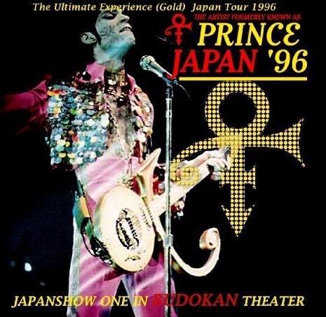 コレクターズCD Prince 1996年日本公演