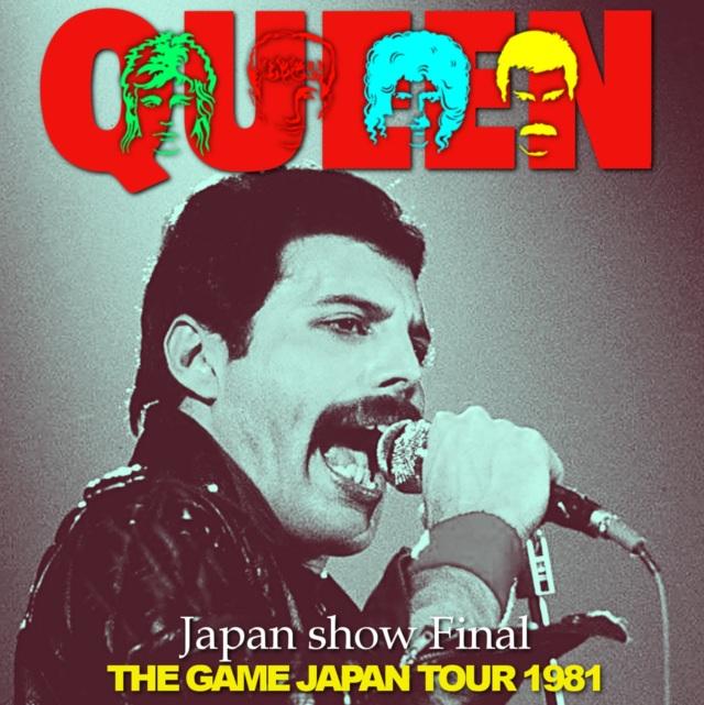 コレクターズCD Queen - The Game Japan Tour 1981