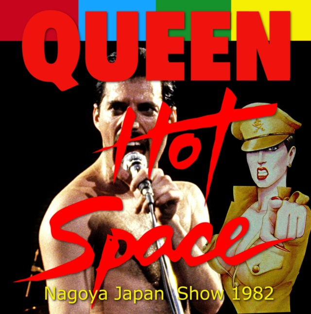 コレクターズCD Queen - Hot Space Japan Tour 1982