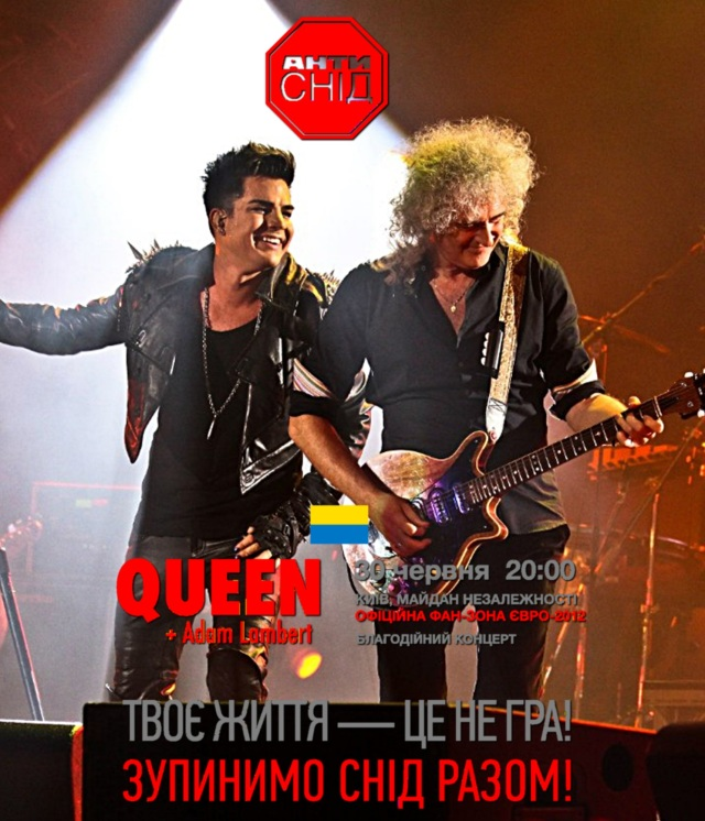 コレクターズBlu-ray Queen + Adam Lambert - European Tour 2012
