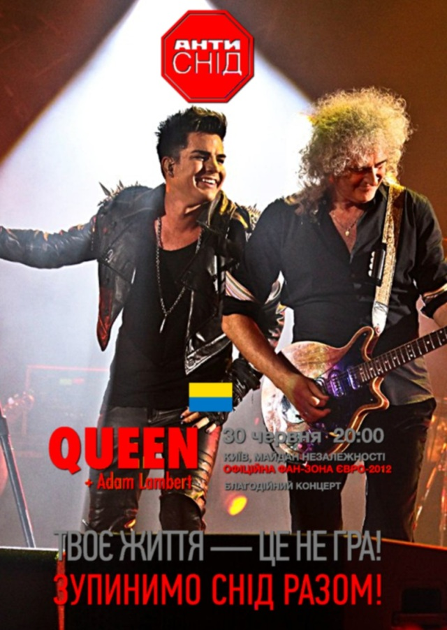 コレクターズDVD  Queen + Adam Lambert - European Tour 2012