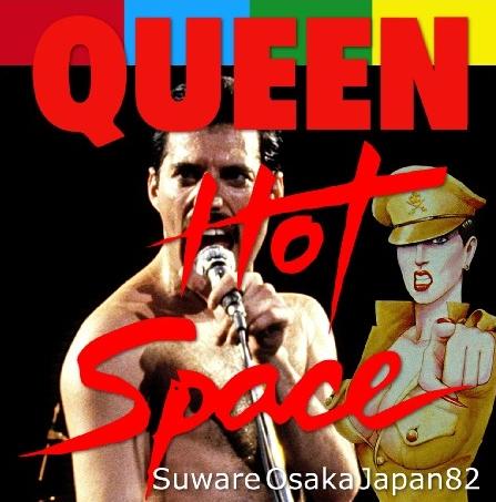 コレクターズCD Queen(クィーン)1982年日本公演