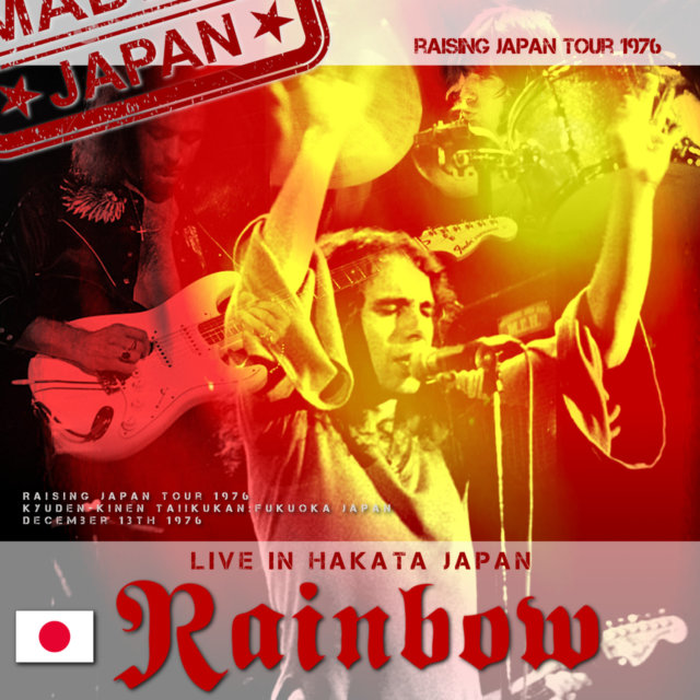 コレクターズCD Rainbow - Raising Japan Tour 1976