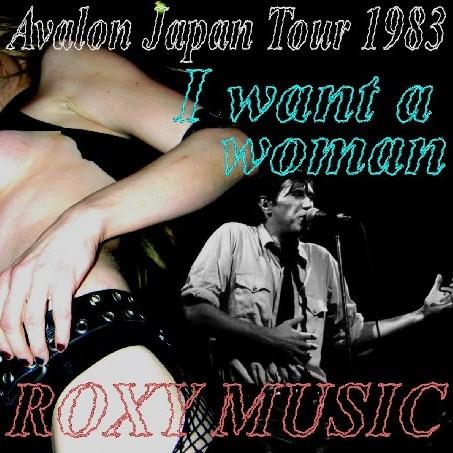 コレクターズCD Roxy Music(ロキシー・ミュージック 1983年日本公演 大阪)