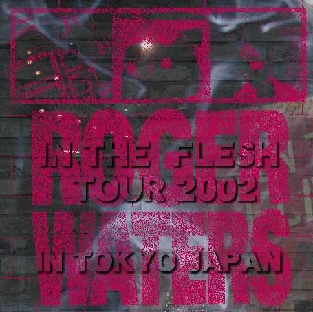 コレクターズCD ロジャー・ウォータース 2002年 日本公演