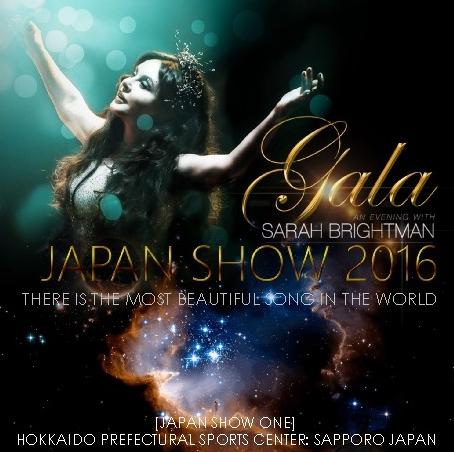 コレクターズCDサラ・ブライトマン 2016年日本公演