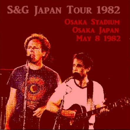 コレクターズCD サイモン&ガーファンクル 1982年日本公演
