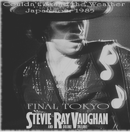 コレクターズCD スティーヴィー・レイ・ヴォーン 1985年日本公演