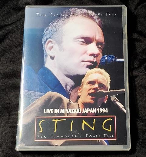 コレクターズDVD Sting - Ten Summoner's Tales Tour in Miyazaki Japan 1994