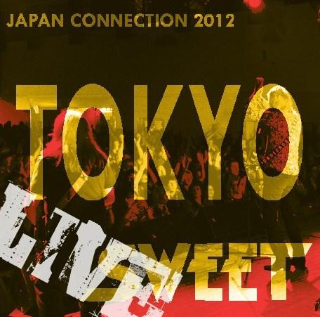 コレクターズCD スィート 2012年日本公演