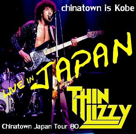 コレクターズCD シン・リジィ (Thin Lizzy)80年 日本公演 神戸