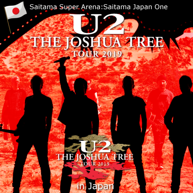 コレクターズCD U2 - The Joshua Tree Japan Tour 2019