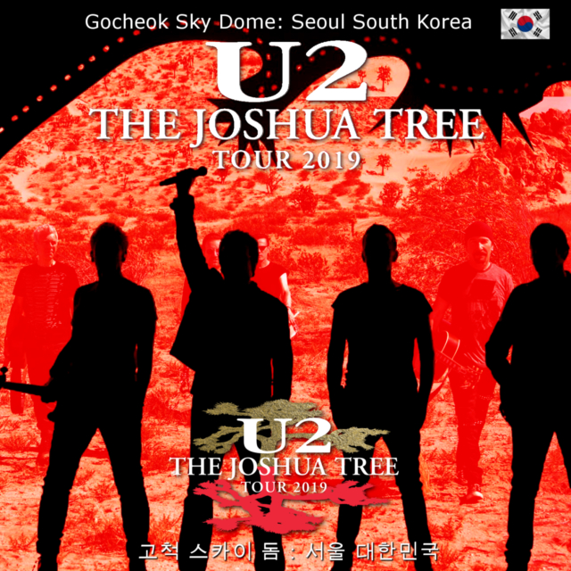 コレクターズCD U2 - The Joshua Tree Tour 2019