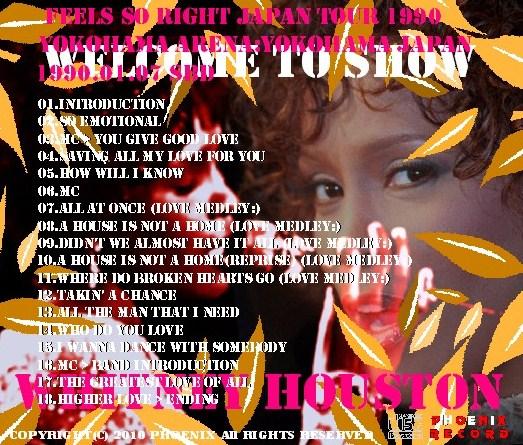 コレクターズCD  ホイットニー・ヒューストン(Whitney Houston) - 90年日本公演