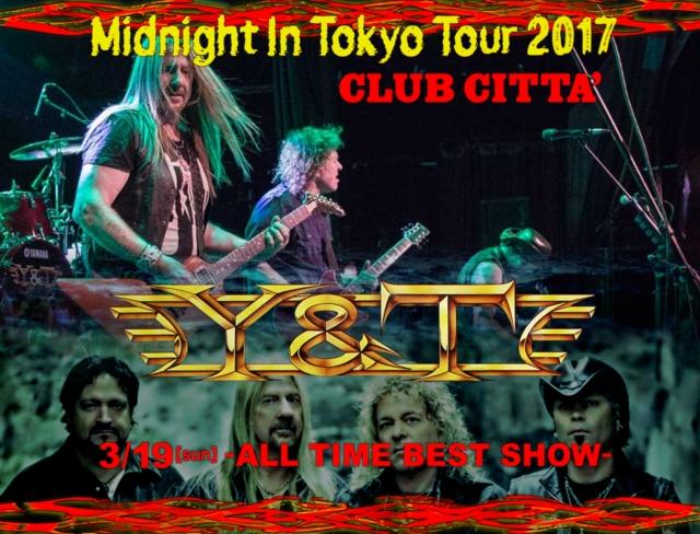 コレクターズCD Y&T2017年日本公演