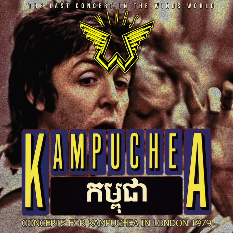 コレクターズCD Paul McCartney & Wings - Concerts For Kampuchea in London 1979