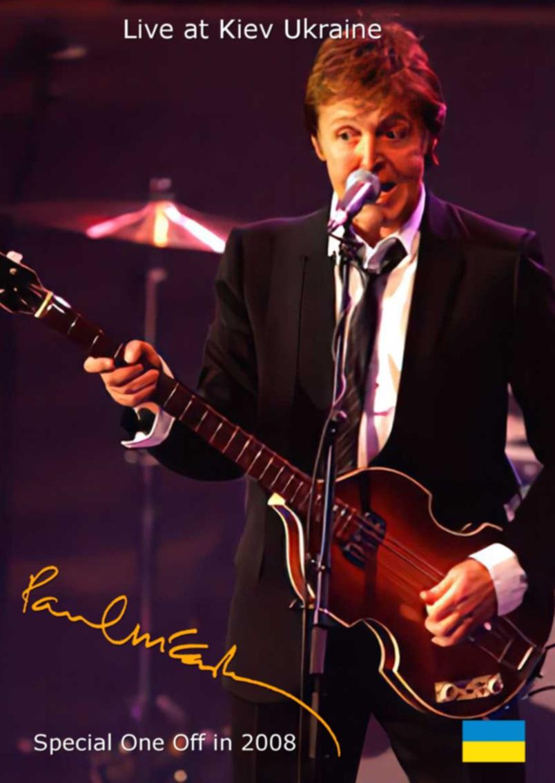 コレクターズDVD  Paul McCartney - Special One Off in 2008