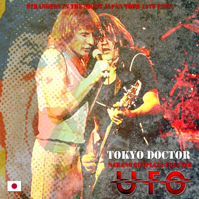 コレクターズCD UFO - Strangers In The Night Japan Tour 1979 Final