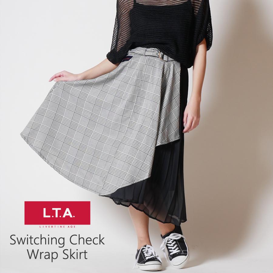 LTA 切替チェック柄ラップスカート