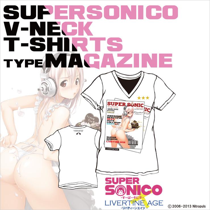 【こちらの商品は完全受注生産の為3-4週間程度納期がかかります】すーぱーそに子VネックTシャツ Type:MAGAZINE【LV】