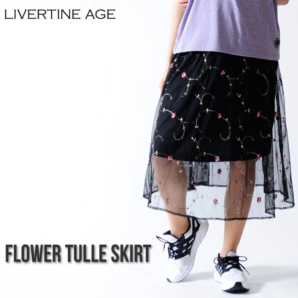 LIVERTINE AGE 花柄刺繍チュールスカート
