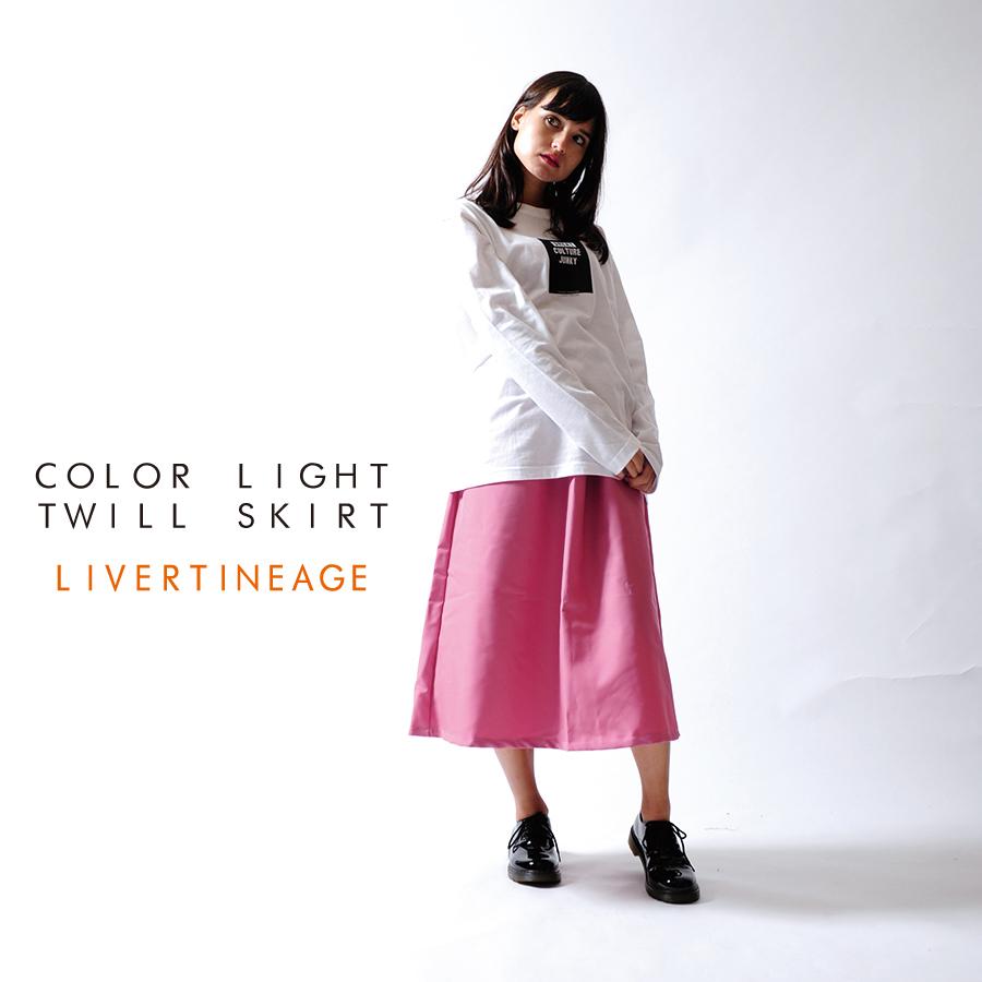 LIVERTINE AGE カラーライトツイルスカート