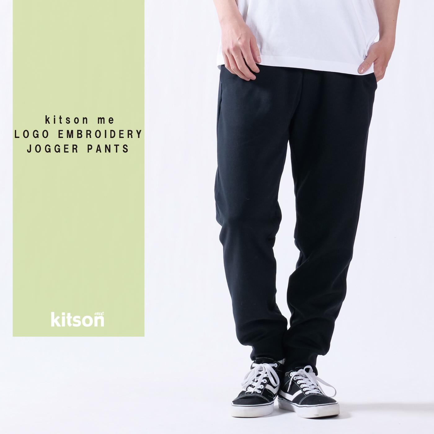 kitson me ロゴ刺繍ジョガーパンツ