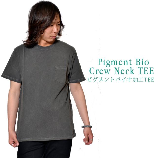 ピグメントバイオ半袖クルーネックTシャツ◆ メンズ メンズファッション TEE Tシャツ 加工 ピグメント ヴィンテージ風 古着風 クルーネック