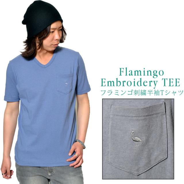 フラミンゴ刺繍半袖コットンTシャツ