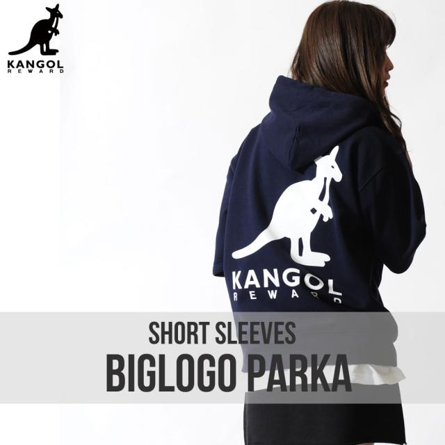 KANGOL REWARD ビッグロゴ半袖プルオーバーパーカー