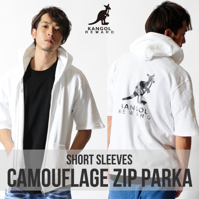 KANGOL REWARD カモフラロゴ半袖ZIPパーカー