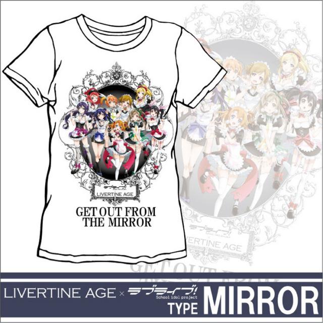 【先行予約7/1迄】ラブライブ! クルーネックTシャツ type MIRROR【LV】