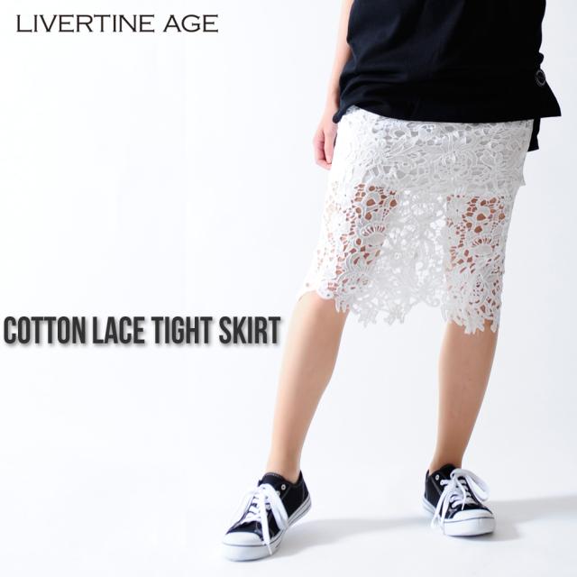 LIVERTINE AGE コットンレースタイトスカート