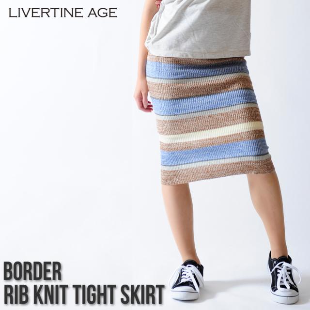 LIVERTINE AGE ボーダーリブニットタイトスカート