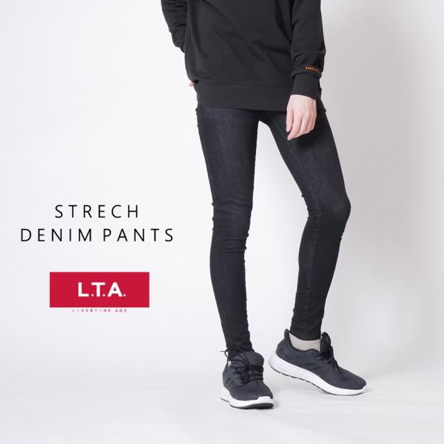 LTA ストレッチデニムパンツ