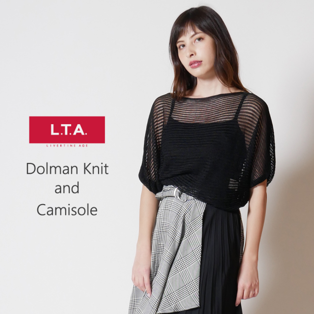 LTA ドルマンニット+キャミソールセット