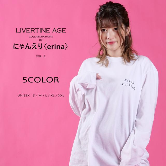 受注期間限定!にゃんえり〈erina〉コラボ企画第2弾!コラボ長袖Tシャツ◆にゃんえり〈erina〉