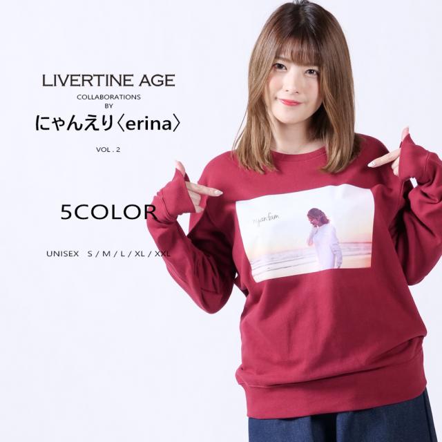 受注期間限定!にゃんえり〈erina〉コラボ企画第2弾!コラボトレーナー◆にゃんえり〈erina〉