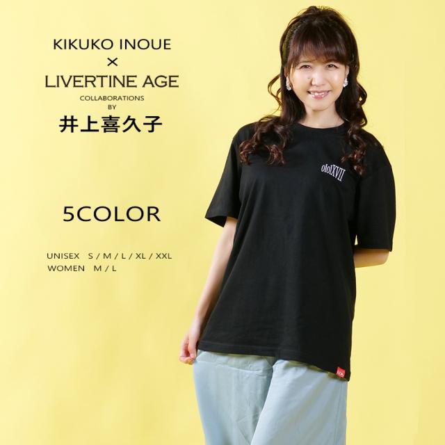 受注期間限定!井上喜久子コラボ企画!コラボ半袖Tシャツ(TYPE:B) ◆井上喜久子
