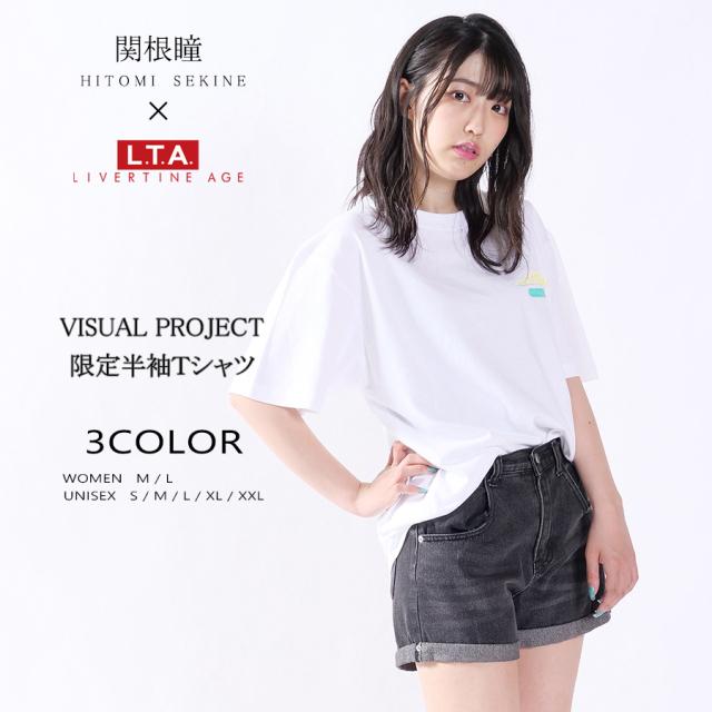 受注期間限定!関根瞳ヴィジュアルプロジェクト限定半袖Tシャツ