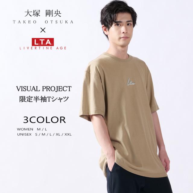 受注期間限定!大塚剛央ヴィジュアルプロジェクト限定半袖Tシャツ