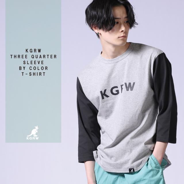 KGRW NEW STANDARDロゴプリント7分丈バイカラーセットインTシャツ
