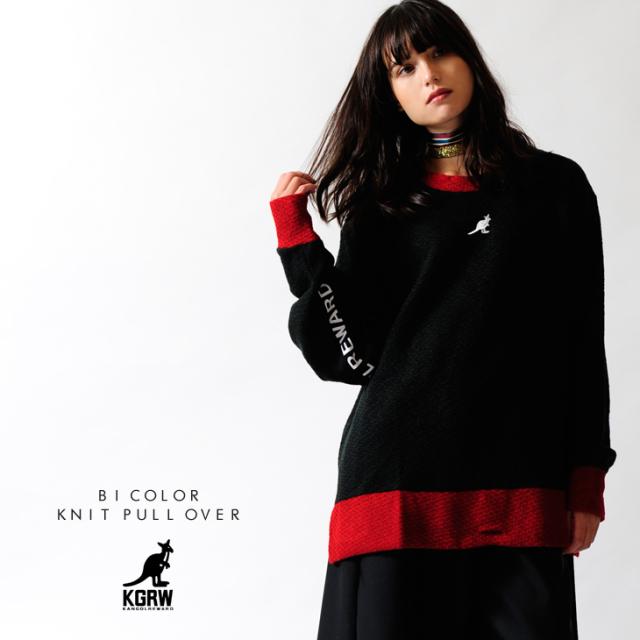 【予約商品】KANGOL REWARD 袖ジャージ切替ロゴニット