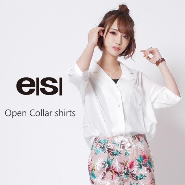 e(s) 開襟シャツ&ボタニカルパンツ◆セットアップ商品